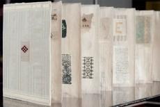 Book Natural Linen Side Jan Garside