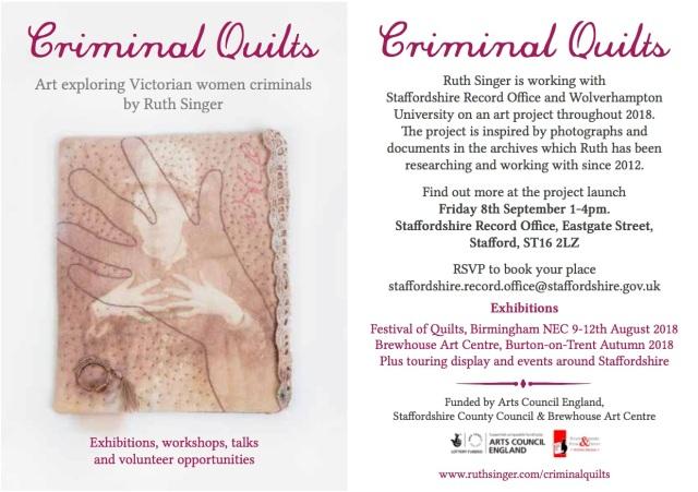 Criminal Quilts postcard