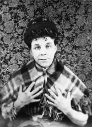 Criminal Quilts Ruth Singer
